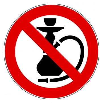 Verbotsschild Wasserpfeife rauchen verboten