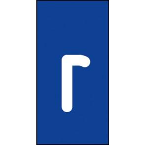 Schild Einzelbuchstabe r | weiß · blau